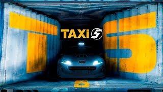 Продолжение легендарного фильма Такси 5 — Русский трейлер 2018