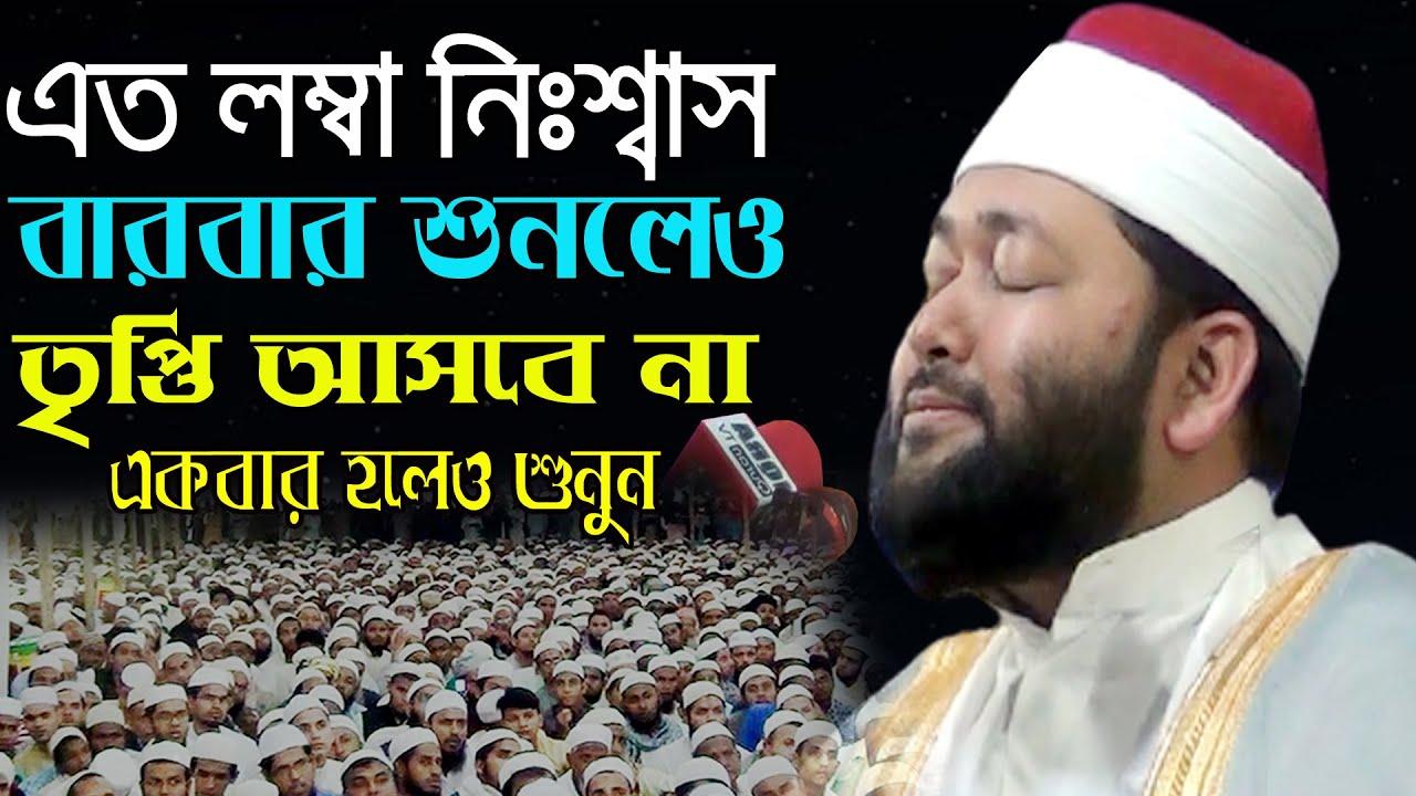 Download Quran Tilawat Qari Ahmed Bin Yousuf Al Azhari   Recitation of Quran  ক্বারী আহমদ বিন ইউসুফ আল-আজহারী