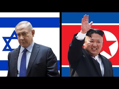 Israel North Korea - Military Power Comparison 2018