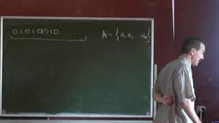 Теория информации и кодирование [1] // Владимир Потапов