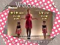 ディズニー振り付け1|ファースト・フィナーレ|Chika dance.net choreo|徳島県ダンス教室