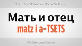 "Say ""Mother"" & ""Father"" in Russian 