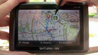 Видеообзор GPS-навигатора Shturmann Link 300(GPS-навигатор Shturmann Link 300 станет прекрасным помощником для автомобилистов больших городов: подробнейшие..., 2010-05-14T14:11:28.000Z)