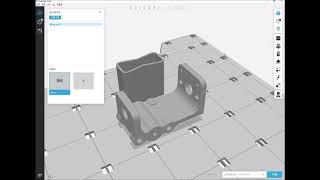 스타르시스 3D프린터  소프트웨어 사용방법