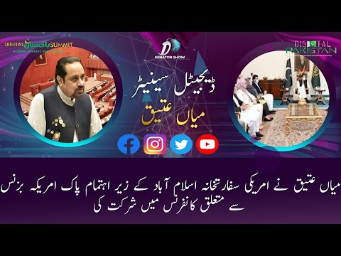 Mian Ateeq  Pak America Business by American Embassy Islamabad
