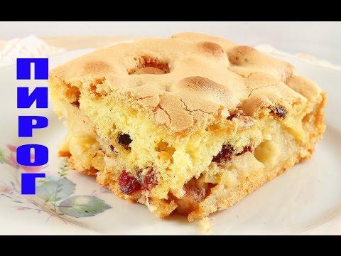 Быстрая ШАРЛОТКА - Очень Вкусный Рецепт Яблочного Пирога!