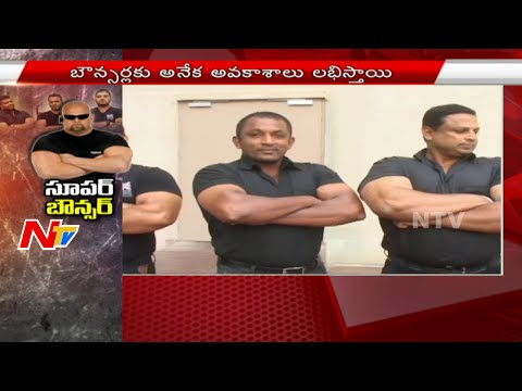 Bouncer's Culture Increasing In Hyderabad | Special Focus On Bouncer's | NTV