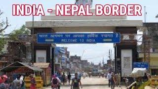 India V/S Nepal Border - MS Vlogs ( भारत नेपाल सीमा )