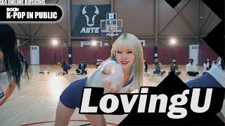 [4X4] SISTAR (씨스타) - Loving U (러빙유) I 안무 댄스커버DANCE COVER [4X…