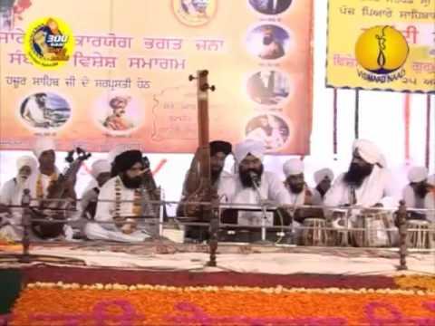 AGSS 2008 300 Sala at Hazur Sahib Bhai Kanwardeep Singh Ji Jalandhar