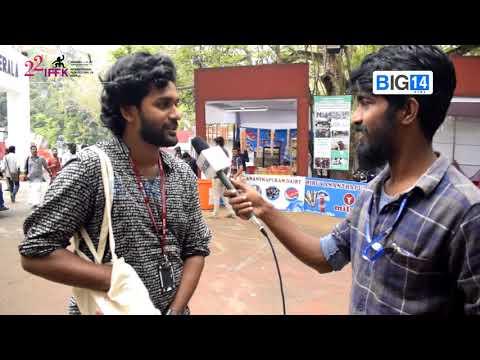 22nd International Film Festival of Kerala | IFFK2017 at Thiruvananthapuram 03