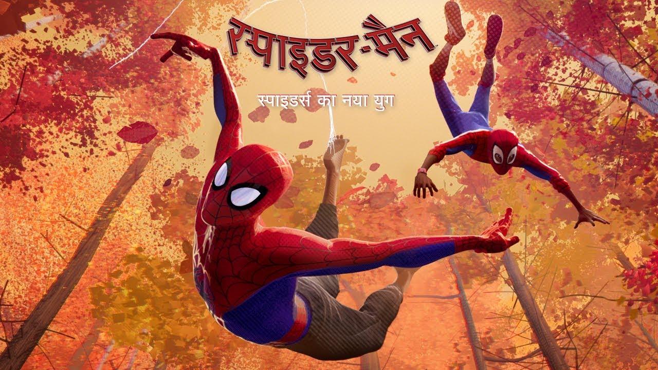 Spider Man Into The Spider Verse Hindi Promo In Cinemas Dec 14