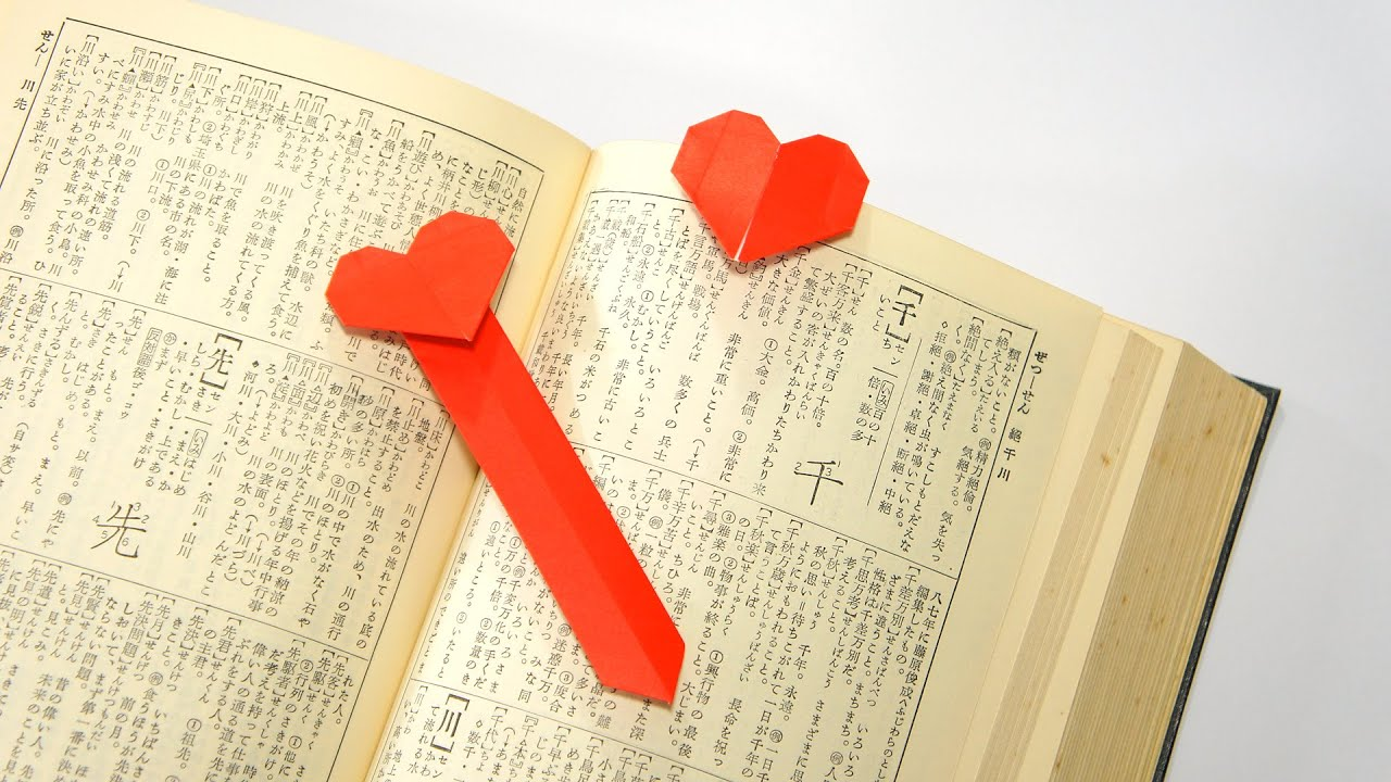 origami heart bookmark jo nakashima