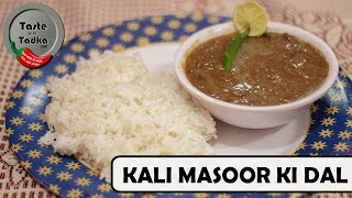 How To Cook Kali Masoor Dal Recipe [english Subtitles]