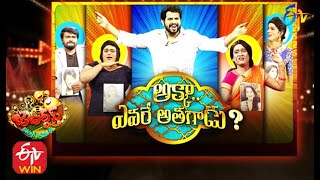 Jabardasth | 3rd December 2020  | Full Episode | Aadhi, Chanti ,Raghava | ETV Telugu