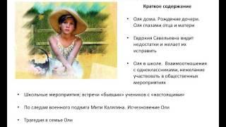 А.Г. Алексин \