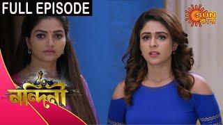 Nandini - Episode 308 | 23 Sep 2020 | Sun Bangla TV Serial | Bengali Serial
