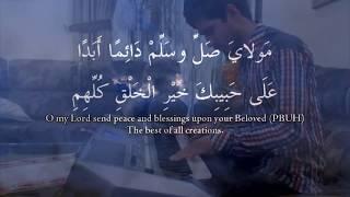 Maula Ya Salli Wa Sallim Naat   Piano Instrumental by Abdul Haseeb