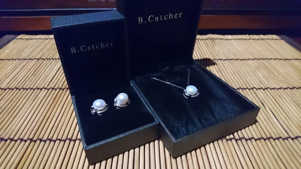 a2fbf2a43972 Review  B.Catcher Collar + Pendientes Plata de Ley 925 con Perla ...