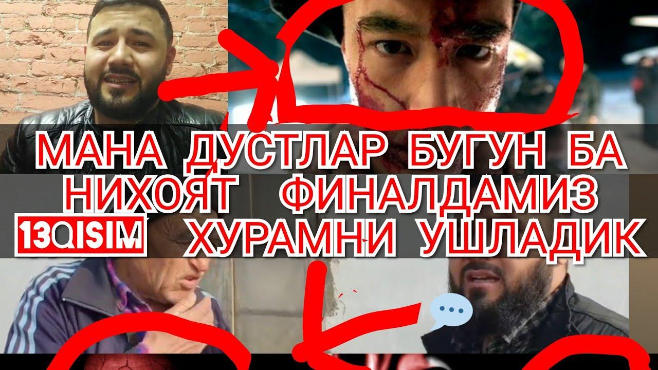 NASIM XOLOV 13 QSIM FINAL XURAMNI USHLADIK TEZ KURING