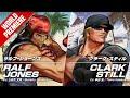 The King of Fighters XV والكشف عن Ralf Jones و Clark Still
