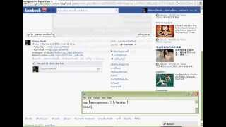 Repeat youtube video สอนโปรปั้มไลค์รูป คอมมเม้น โพส ฟรี Facebook