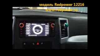 Redpower 12216 - штатное головное устройство jeep и Chrysler