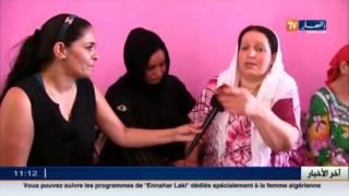 تيزي وزو: اختفاء الطفلة نهال يحول حياة سكان آث علي إلى كابوس
