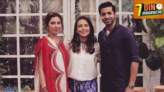 ishq lara   Natasha Baig, Shani Arshad   7 Din Mohabbat In   Mahira Khan, Sheheryar Munawar