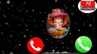 Om Gan Ganpataye Namah Ringtone || Ganpati Bappa Ringtone