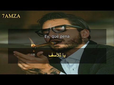 Maluma, J Balvin – Qué Pena مترجمة عربي