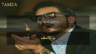 Maluma, J Balvin - Qué Pena مترجمة عربي