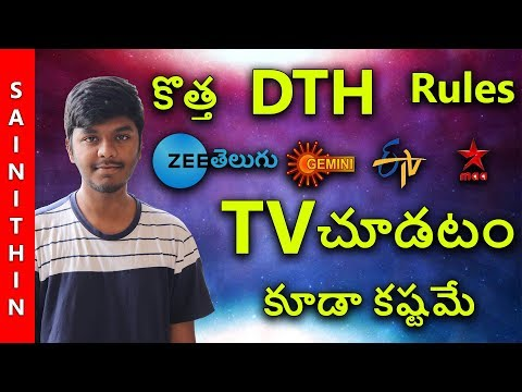 DTH New Rules , Tv Channels for ₹130 , latest telecom news , trai new rules for cable tv telugu