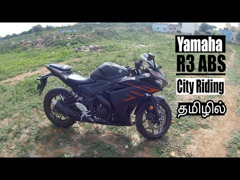 Yamaha R3 ABS City Riding Review in Tamil | Handling | City Riding | Tamil | B4Choose