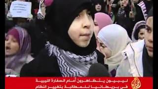 اقوى و اجمل بنت في ليبيا