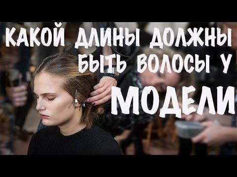 Про наращивание волос и красные пряди :) Мой опыт