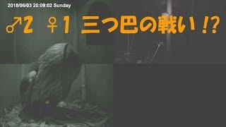 コメント抜粋 風見鶏の寝言 20:04:57頃からパパの声が聞こえ、 20:07:32...