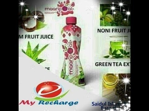 MY RECHARGE AYOURVADA PRODUCT IS THE SUPER 🌟 STER PRODUCT