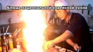 "Ресторан ""Пхеньян"" Владивосток"