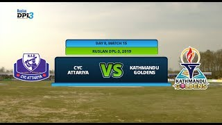India vs NZ 2nd T20 Live