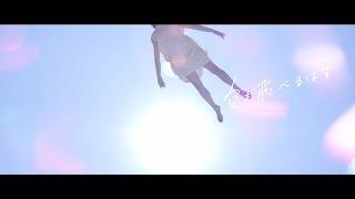 スピッツの名曲をカバー!9月1日全国公開 土屋太鳳主演 映画「トリガー...