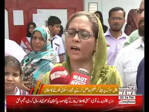 Gulshan Iqbal School Situation At Karachi .