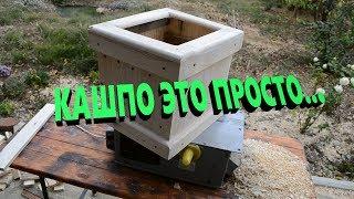 видео Деревянные кашпо | Купить деревянные кашпо