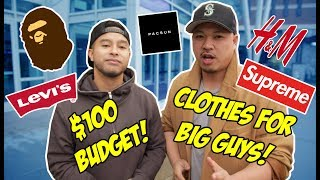 $100 OUTFIT CHALLENGE AT ENTIRE MALL! FEAT. BIG BOY JOHNNY!