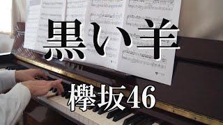 演奏者 :19歳、ニート、男、大阪 楽譜 :ぷりんと楽譜 カメラ :SONY...