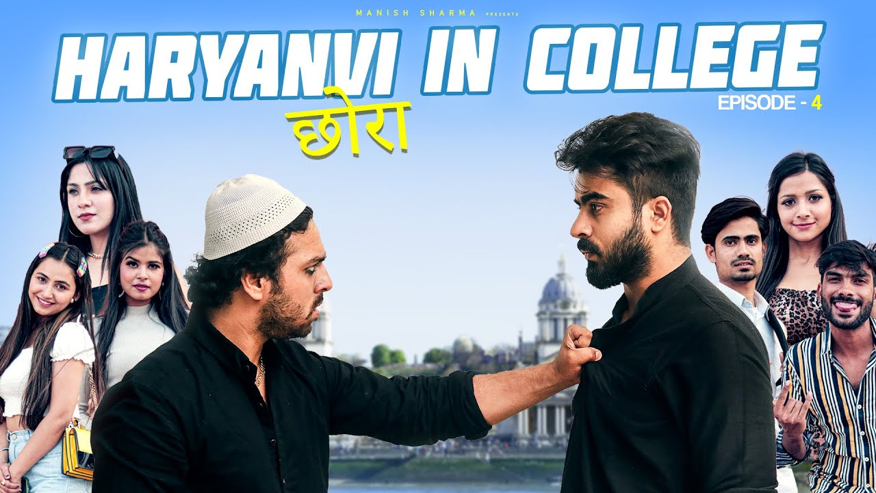 Haryanvi Chora In College | Episode 4 || Half Engineer