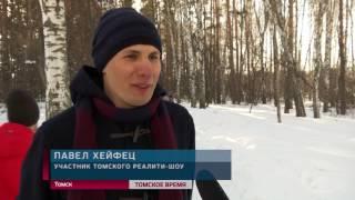 Новое реалити-шоу на выживание в сибирской тайге планирует запустить предприниматель из Новосибирска