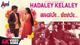 Hadaley Kelaley Official 4K Music Shaheel Khan Likhita Upadhyaya Verma brothers