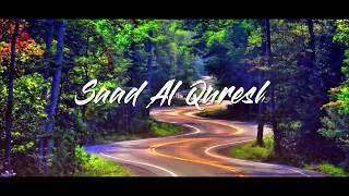 Дуа который защитит Вас Ин ша Аллаh