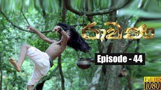 Ravana | Episode 44 28th April 2019 Thumbnail